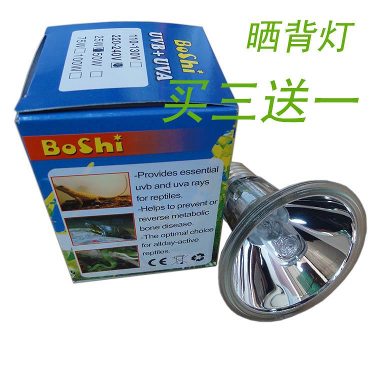 akvaarium on kilpkonna termostaat digitaalse säilitamise seadmete basking 龟苗 keraamilise lambi sokkel + liin