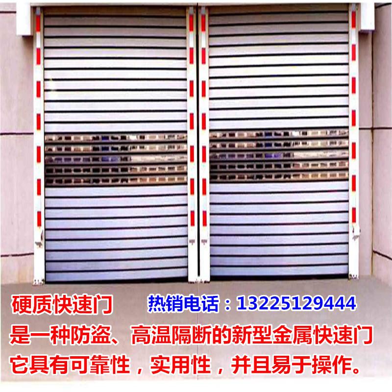 pevné elektrické dveře, rychle dveře proti 风门 z kontinentální hospodářství se 板门 dveře do garáže