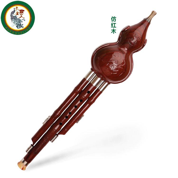 Baquelita B. C rebajado principiante hulusi Yunnan hulusi directa de los fabricantes de instrumentos musicales