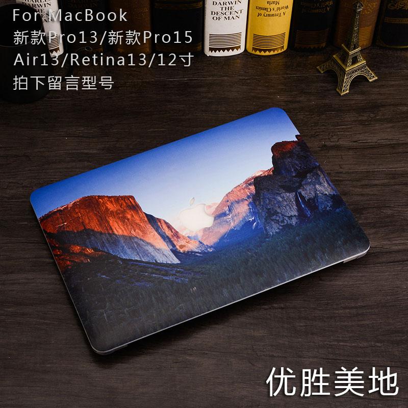Apple Computer portatili MacBook Mac air13 involucro protettivo esterno cm pro13.3 15 12 Serie di accessori