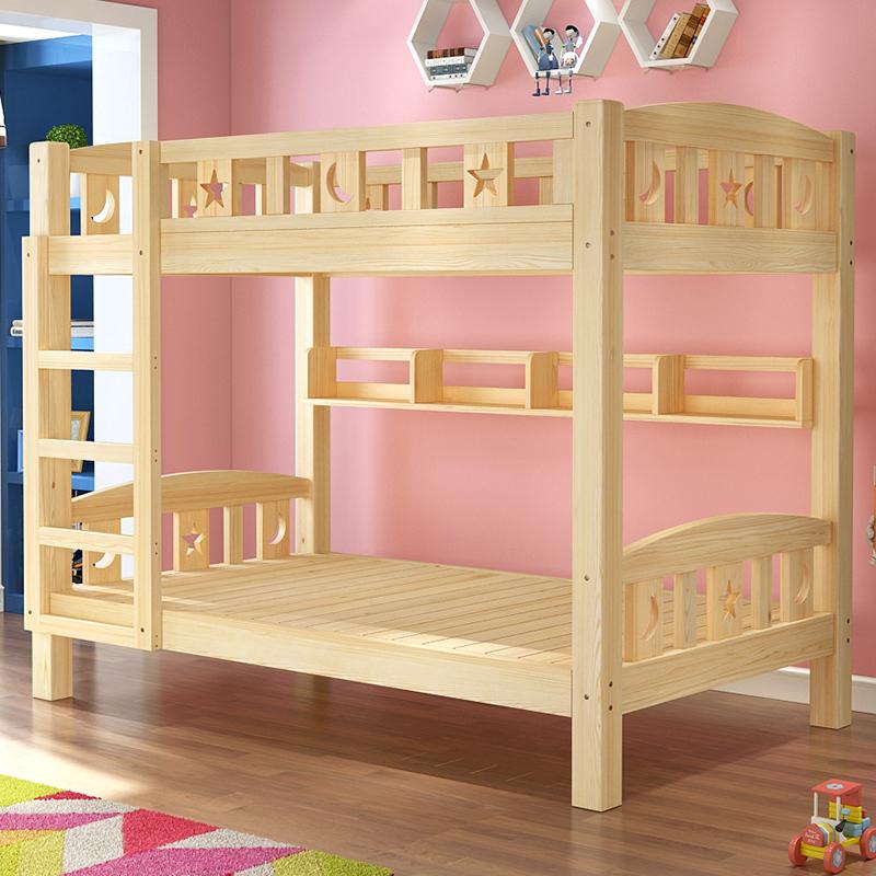 Crianças CAMA de beliche com CAMA beliche de Madeira feita de Madeira maciça de adultos, CAMA dormitório beliche Moderno e simples