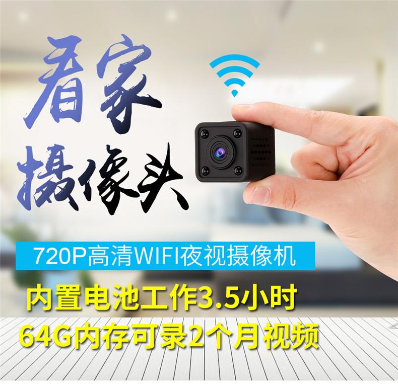 هد مصغرة كاميرا لاسلكية كاميرا مصغرة كاميرا المراقبة المنزلية مسجل جيب حركة صغيرة