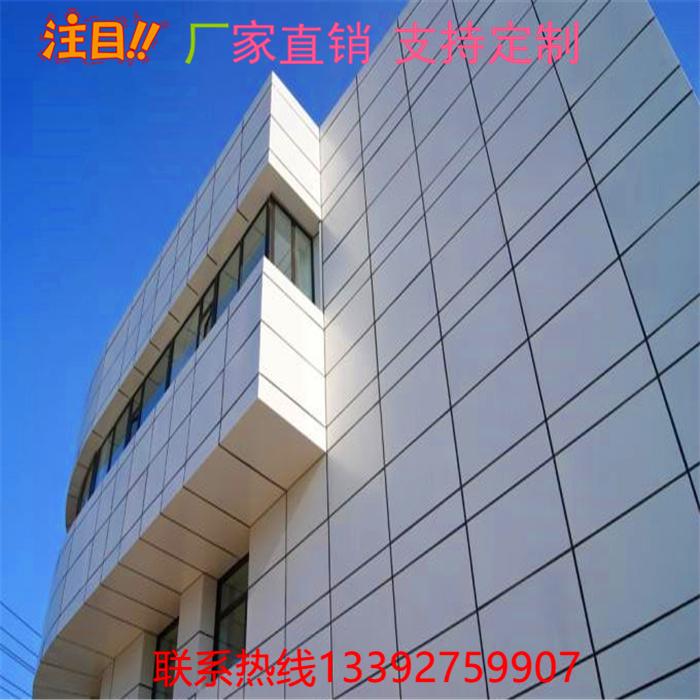 Foglio di Alluminio all'interno e all'esterno del Muro di Cinta di 2,0 mm importazioni dirette in Generale una vernice... Forma di Alluminio il trattamento personalizzato