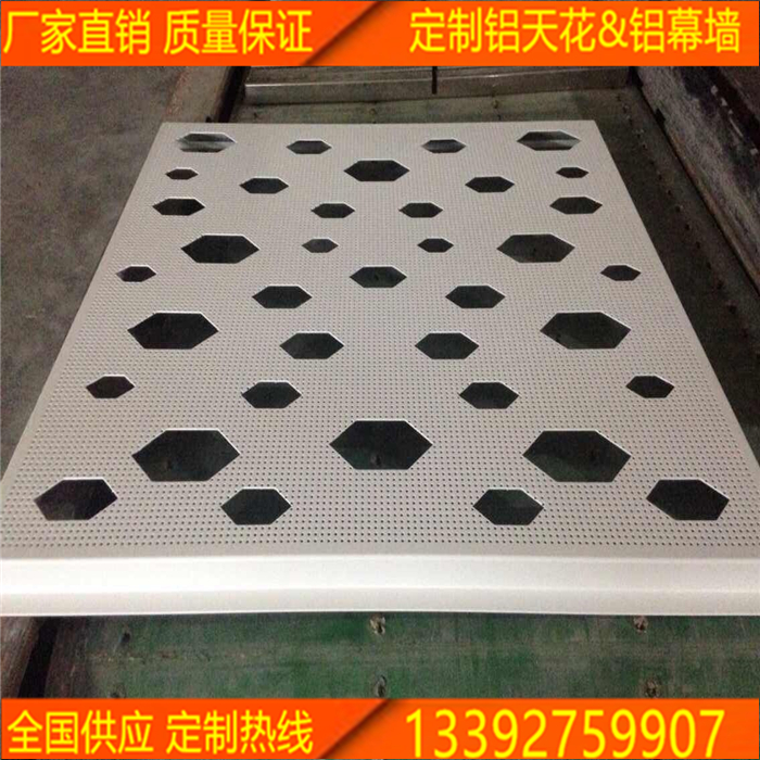 Aluminum single wall plastic door fluorocarbon lacquer carved punching hollow aluminum ceiling ceiling curtain wall manufacturers custom-made