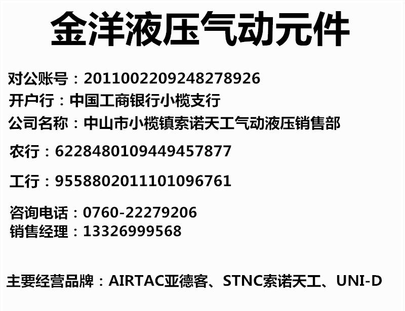 AIRTAC oprindelige airtac triaksiale cylinder TCM50x10x20x30x40x50x75x100*125*150