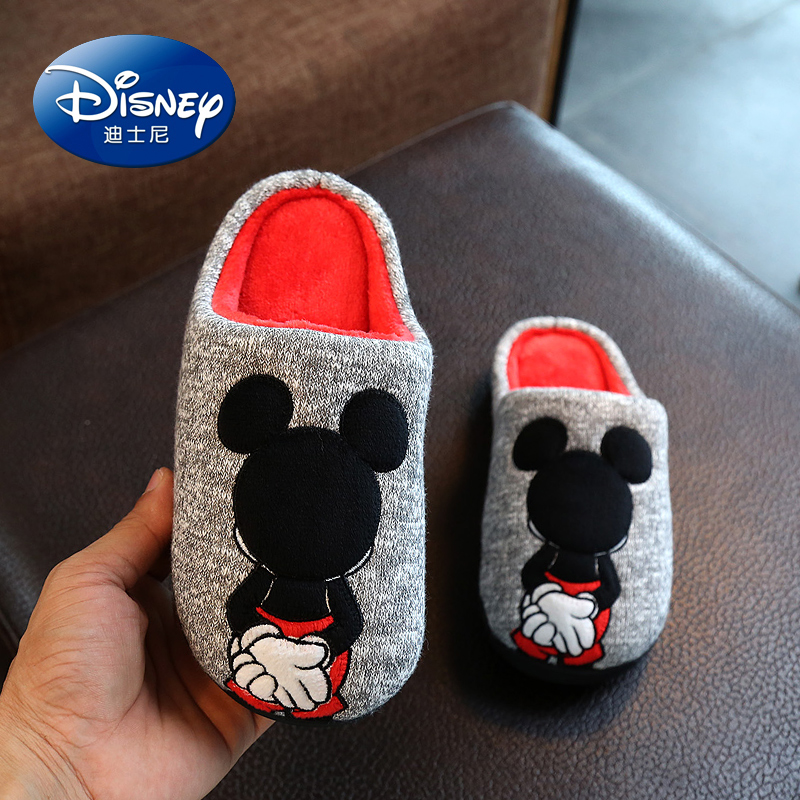 迪士尼冬季儿童棉拖鞋可爱卡通男童女童居家保暖软底防滑亲子拖鞋