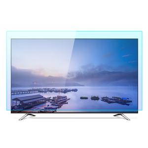 黑客电视护眼屏幕保护膜抗防蓝光辐射近视32液晶曲面屏机55寸贴膜