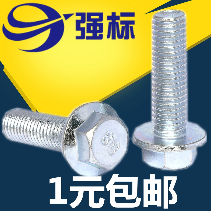 8.8 grade flange outside six corners galvanized flange screw bolt with gasket m5m6m8m10m12