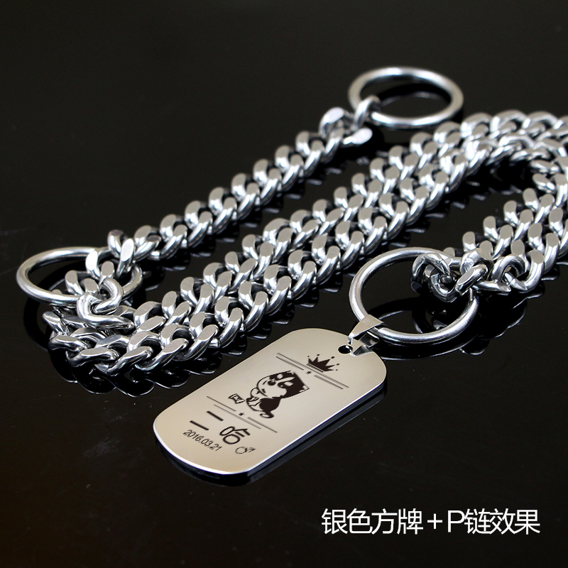Famous Ha J Chi Kim Mao custom lettering custom dog tags large breed dogs collar ID tag shipping