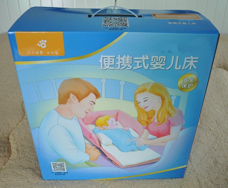 Το μωρό κοιμάται καλάθι είναι πτυσσόμενο μαζί το λίκνο καλάθι νεογνά κινητών μικρό κρεβάτι μωρό μου, το κρεβάτι. το όχημα στο αεροπλάνο