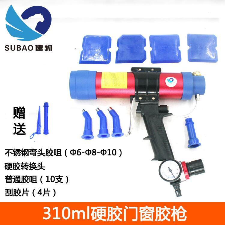 Pneumatische türrahmen fensterrahmen Glas heißklebepistole Struktur - silikon - waffe 310ml steif 400ml patronen 600ml.