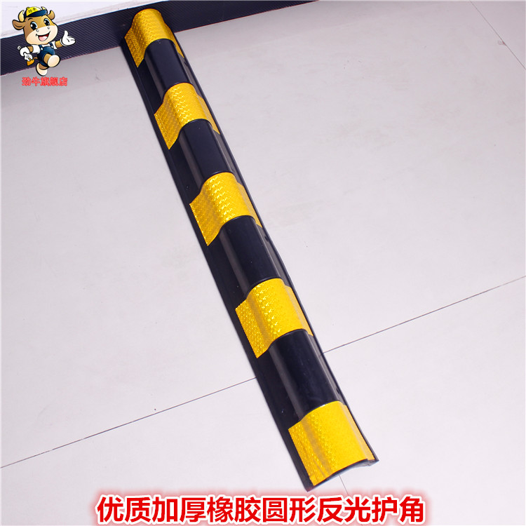 The 1 meter high round rubber retaining wall corner protector of parking lot bar retaining wall corner reflectors