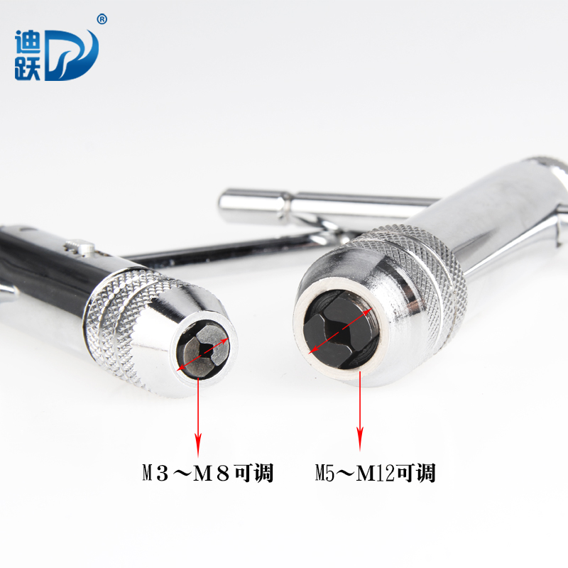 Tap wrench ratchet adjustable wrench tapping type T lengthened tapping hand tap holder screw wrench