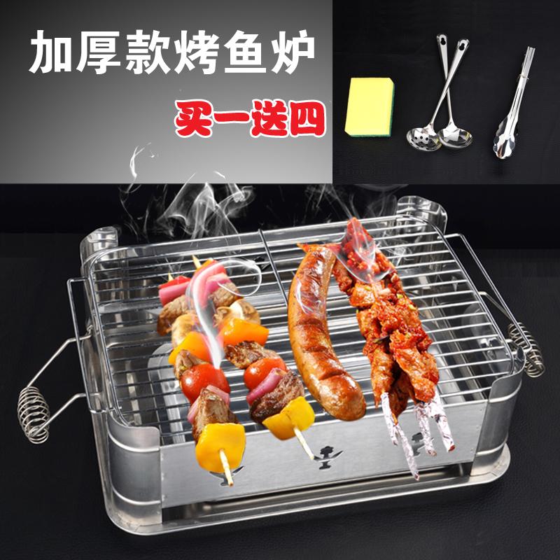 коммерческих утолщение Чжугэ рыбы печь печь печь печь алкоголь из нержавеющей стали, жареная рыба жареная рыба углерода уголь диск пакет mail печь