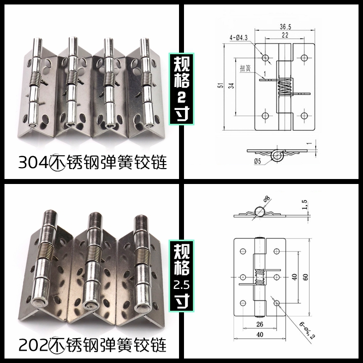2.5 inch stainless steel spring door, hinge spring hinge, industrial equipment spring small hinge 60*40mm