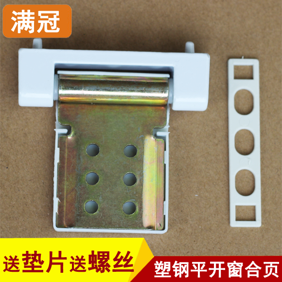 Plastic hinge hydraulic cabinet door hardware / folding hinge buffer universal mother doors thick copper