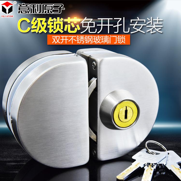 Double glass door lock, double door glass lock, toughened glass door lock, stainless steel C lock