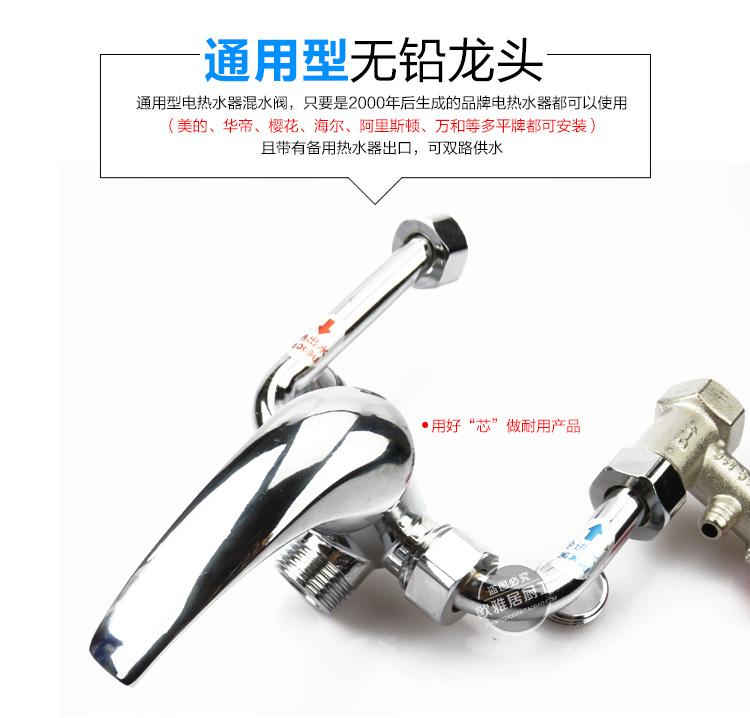 電気湯沸かし器の混じる水弁全銅掛明装スイッチシャワーU出す蛇口じょうろセット部品