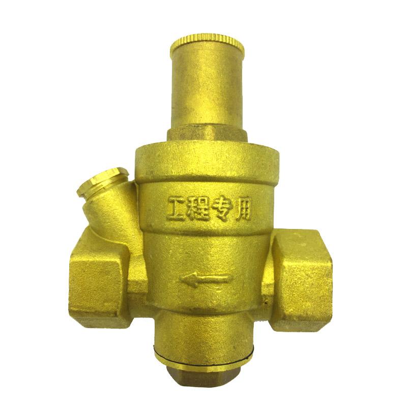 Η βαλβίδα πίεσης ρυθμιστική βαλβίδα ρυθμιζόμενη βαλβίδα 4 6 πόντους πάχος μπρας νερό της βρύσης ατμομειωτήρας ηλεκτρική θέρμανση καθαρό νερό για μείωση