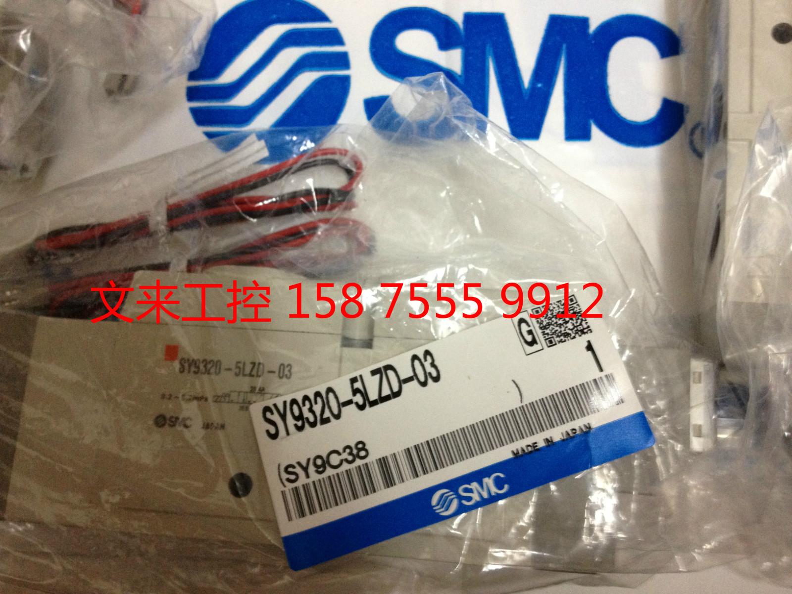 El nuevo préstamo de fotos en un auténtica importados SMC válvula electromagnética SY9320-5LZD-03