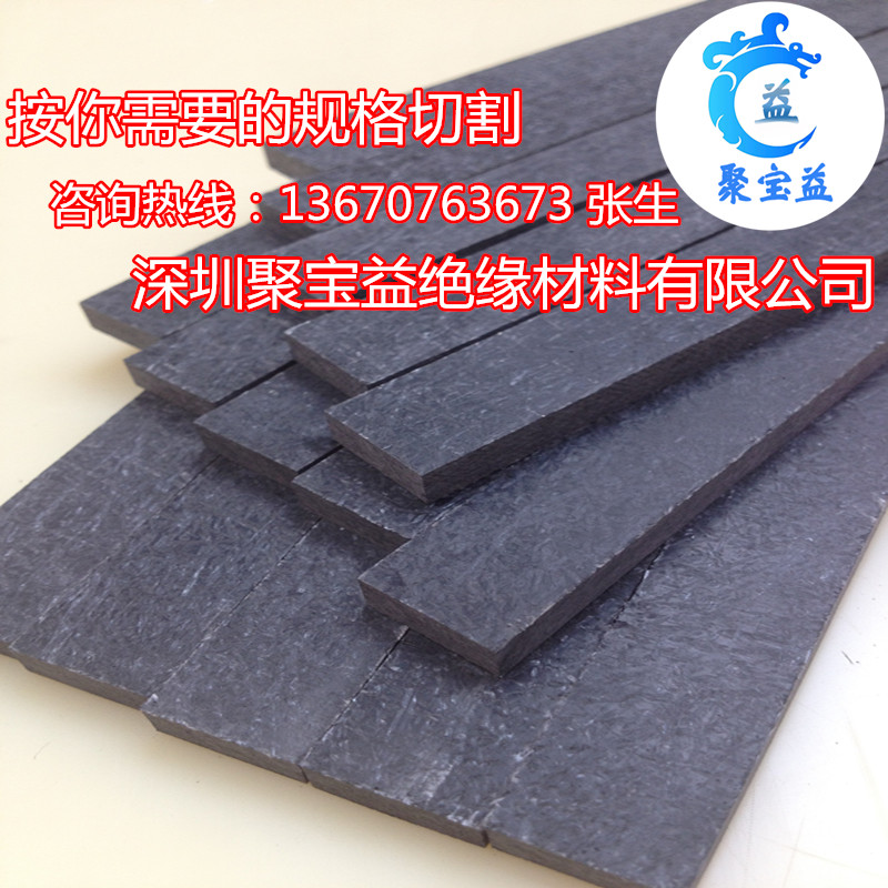 High temperature resistant synthetic slate carbon fiber board mold insulation material blue synthetic slate 65mm70mm