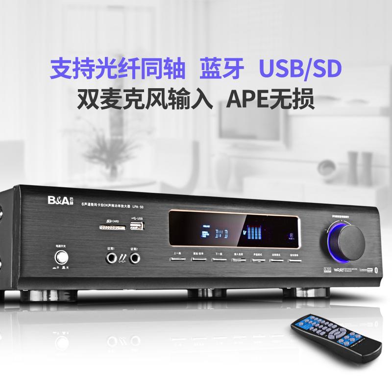 B&A/ Bach 40F50F verstärker der 5.1 Major digitalen HiFi macht heimkino -