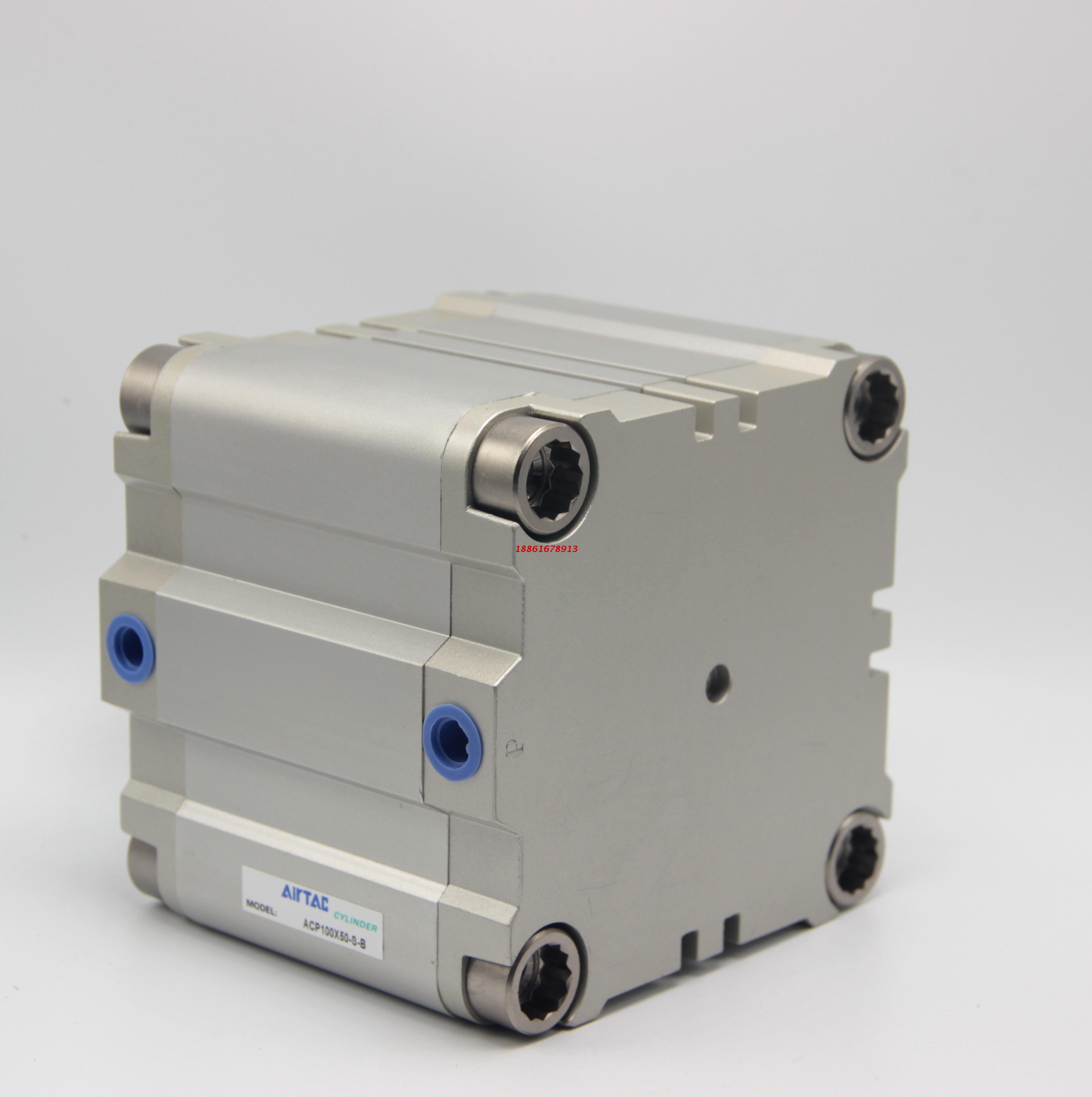 alkuperäinen ACP63X5X10X15X20X25X30X35X40X45X50-S-B de vieras tai kaasupullo