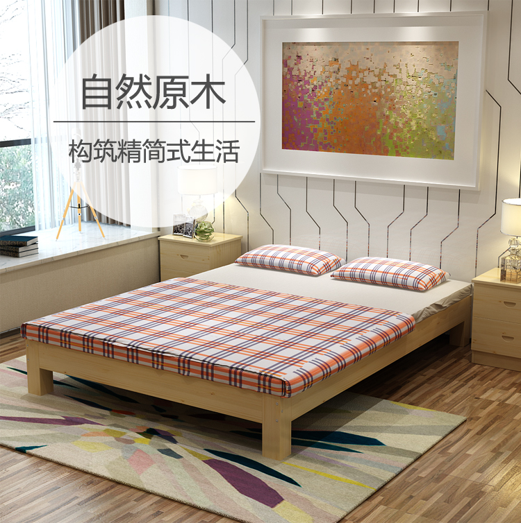 All wood removable bedframe single double pine natural tatami 1.21.51.8