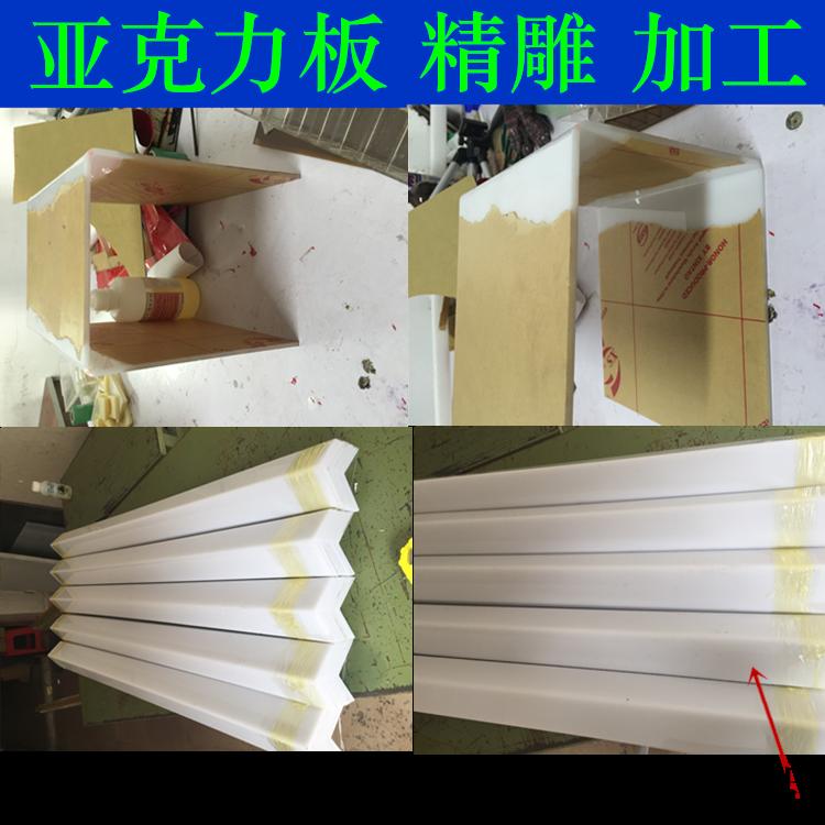 Dopo la Colata di Colore acrilico trasparente di Lavorazione di Vetro acrilico trasparente opaca Alta personalizzazione organici
