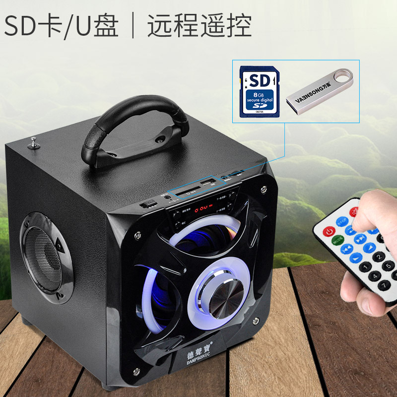 Оратор избыточный вес сабвуфер портативный bluetooth небольшой деревянный открытый звук вокруг разноцветные огни мини - Супер - громко 3D