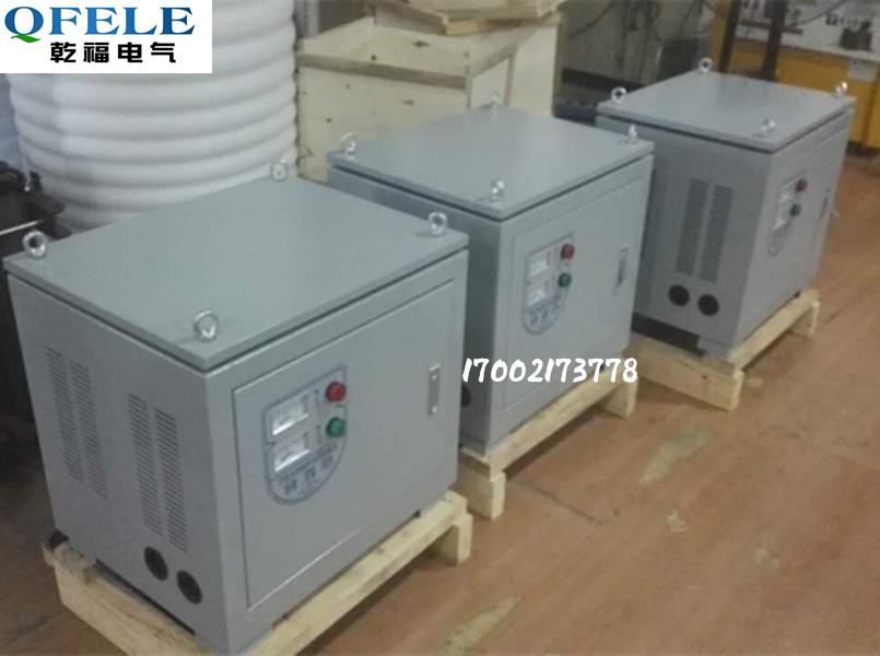 70 kw светлина трансформатор 380 до 36 v ac 220v променлива 24VJMB-70KVA осветление на контрол за сигурност,