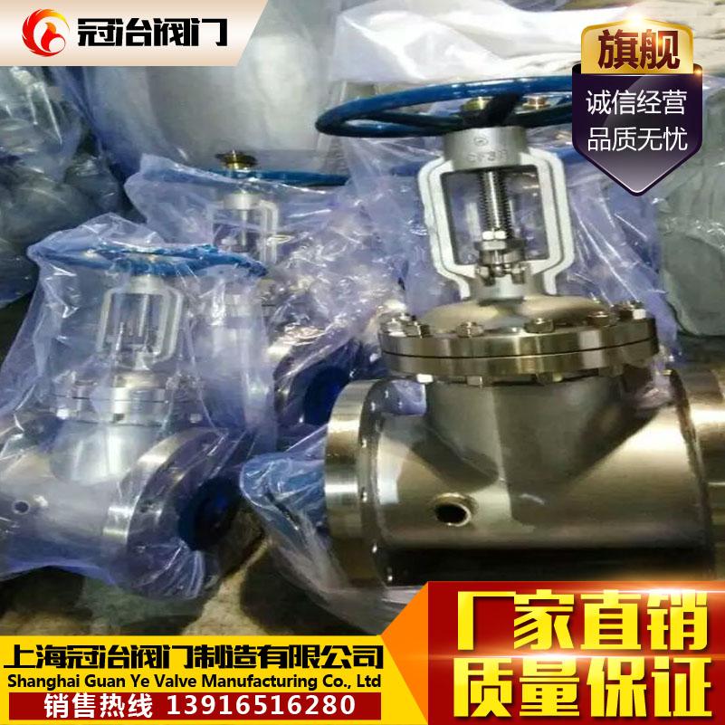 BZ41W-16P/R stainless steel 304 flange jacket insulation gate valve DN15DN20DN25-DN300