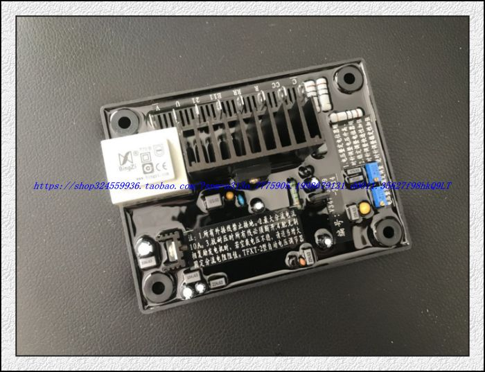 TFXT-2 brushless automatic voltage regulator regulator AVR LAN TZH/TZHW/TFXW series power generation