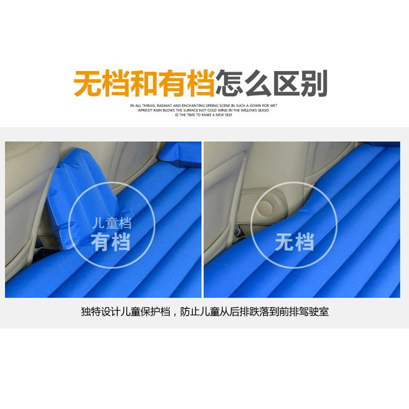 General car car car carrying inflatable bed bed mattress folding travel car rear back cushion