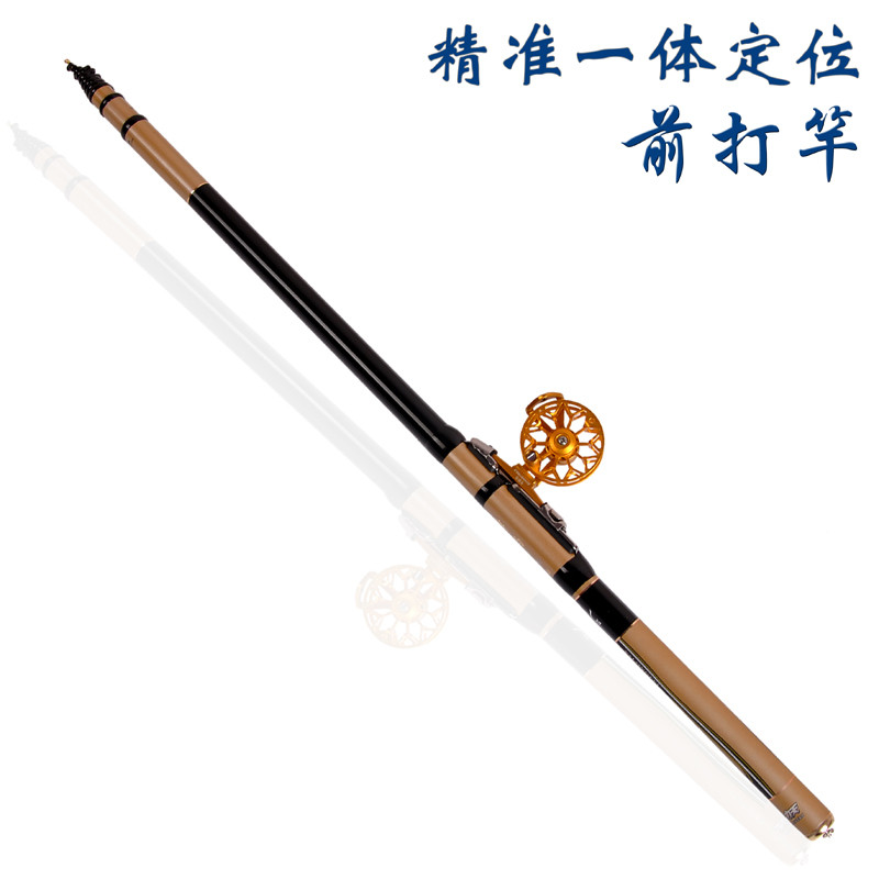 Genuine guest three pre positioning rod free generation / two generation car disc pole does not cut the line before the rod rod fishing rod
