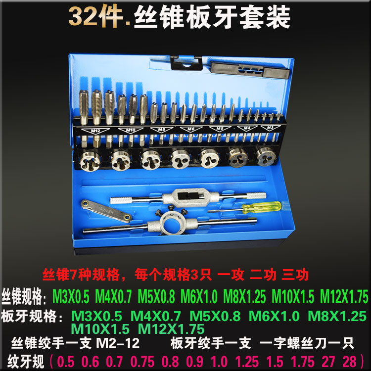With a hand against the hardware with the hand holder installed open die tap wrench metric braces circle wire thread repair tool