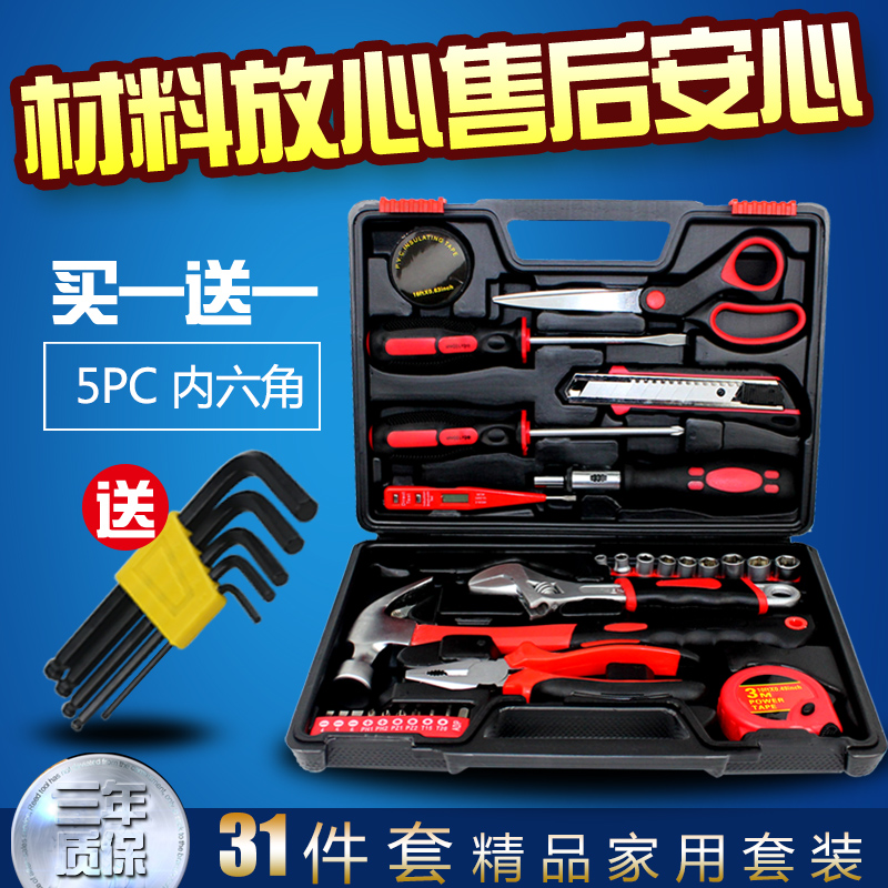 La scatola di Legno di gruppo serie di Shock elettrico Kit domestico di perforazione trapano trapano Hardware Kit di strumenti di Alta