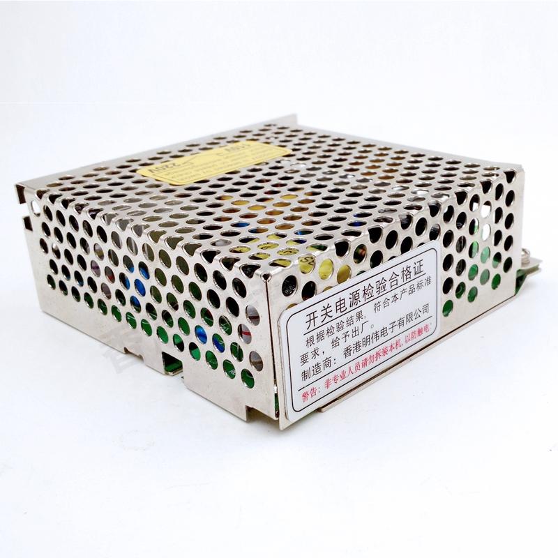 Schalter 48V024v1a meanwell 25-S-v2a Strom 24 - V15V12 - quelle Direkt auf 5 - 22
