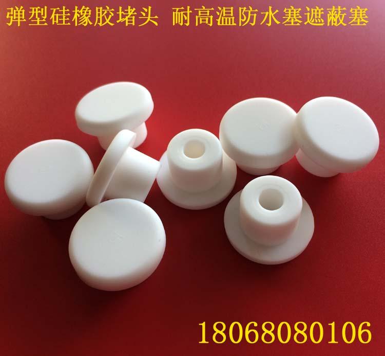 La protección del medio ambiente de 5 cm con silicona el tapón de tubo de PVC el tapón de corcho cubierta de polvo de cierre de la tubería de desagüe, tapón de tubo de ensayo.