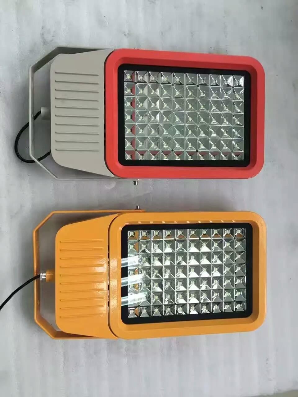 BZD129 räjähdysten sarja led - valot rakennustelineiden tien tyypin led50W100W150W200W valo