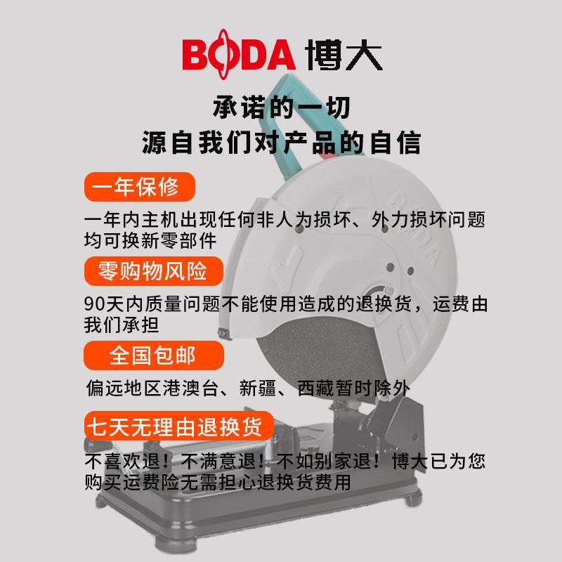 Herramientas de corte de acero de la energía eléctrica de la casa de la sierra no 1 de 4 pulgadas de acero inoxidable de estación de trabajo sin dientes con 355