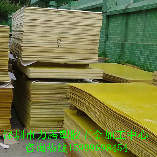 Epoxy board, electrical board insulation board, water green glass fiber board, 3240 epoxy resin board processing customization