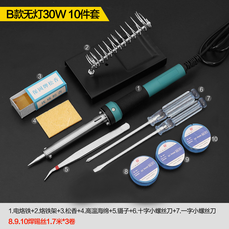 Small mobile phone maintenance welding tool, household iron welding pen thermostatic tool set