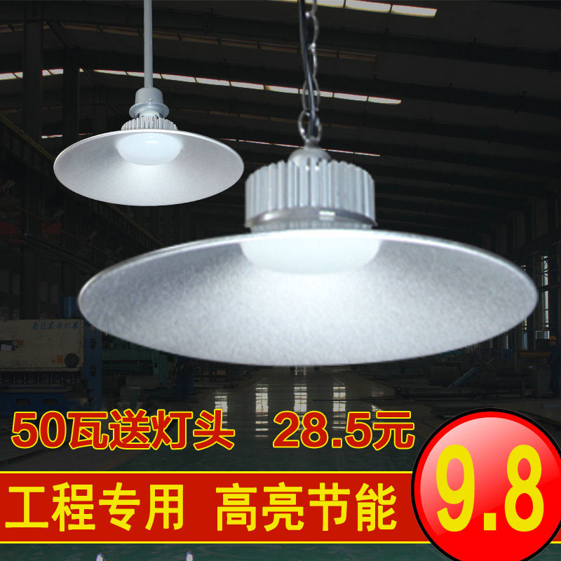 LED highlight lamp, factory lamp workshop, chandelier workshop lighting, warehouse explosion proof lamp, ceiling lamp, 50w100W mining industry