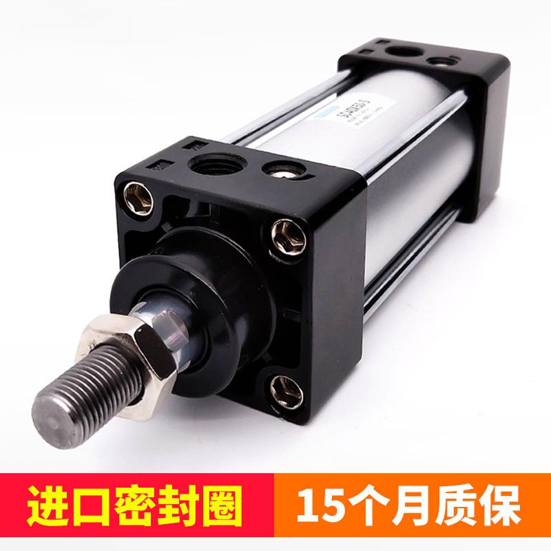 de гост тип с магнитни стандарт на пневматичен цилиндър SC40*100-25X50X75X125X200X800X1000/S