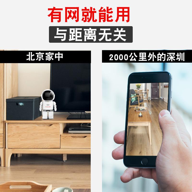 كاميرا خفية لاسلكية الشبكة المنزلية الذكية هد كاميرا مصغرة الهاتف الخليوي واي فاي المنزل بعد رصد