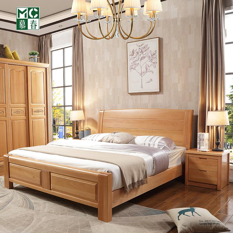 1.8 double wooden beech wood bed 1.5 meters high storage box bed modern minimalist style furniture manufacturers selling