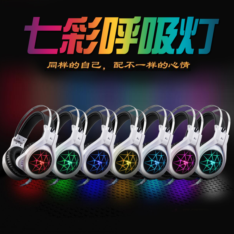 Wired luminous keyboard, mouse, earphone three piece suit and machine mechanical handle key mouse