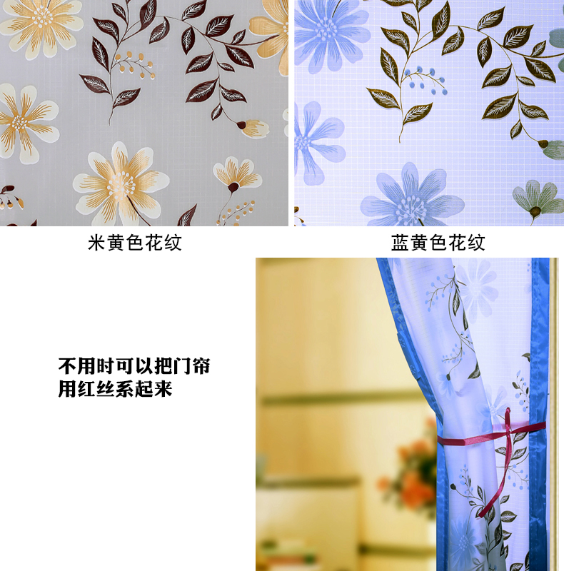 Air door curtain transparent partition insulation, anti cold air, high transparency, no peculiar smell, windproof, dustproof, anti staining plastic door curtain