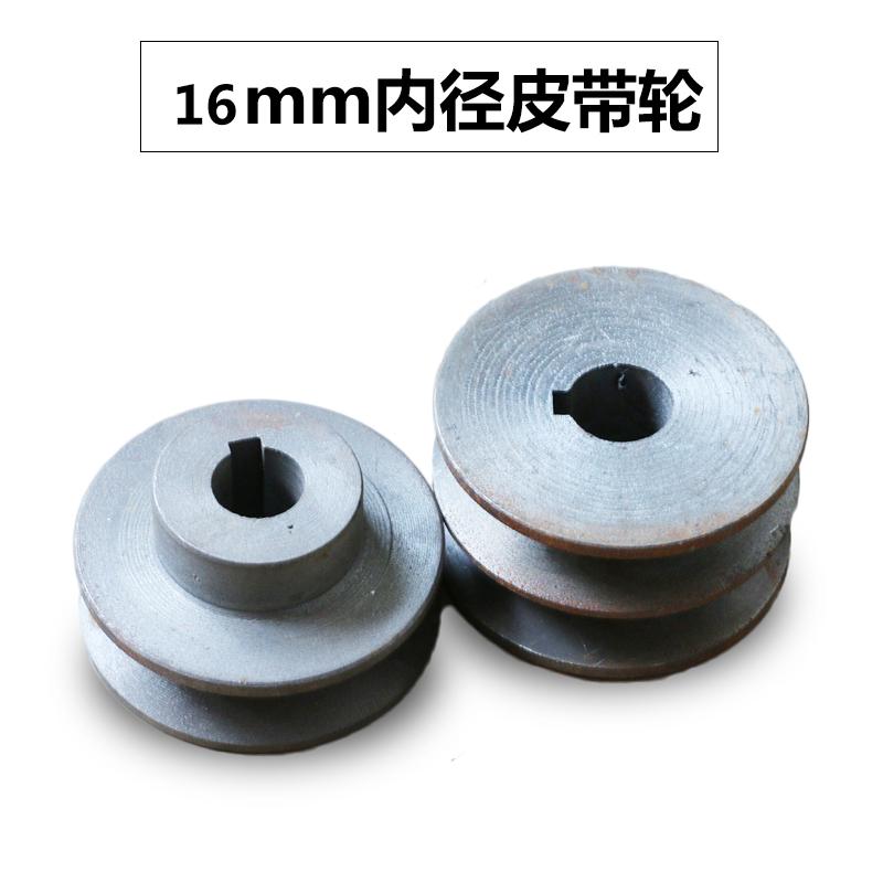 16 mm вътрешен диаметър макара двигател с маса 60-120mm синхронна колело чугун тип /B тип колан.